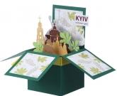 Открытка коробочка Киев