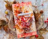 Открытка Осень-Цветы