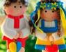 Куколки из глины Українці