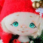 Новогодняя Куколка