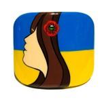 Резинка для волос Україночка