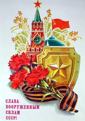 Картинки по символике к 23 февраля