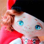 Украинская кукла Козак