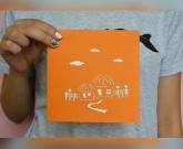 3D открытка Мельница