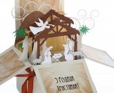 Коробочка на Рождество