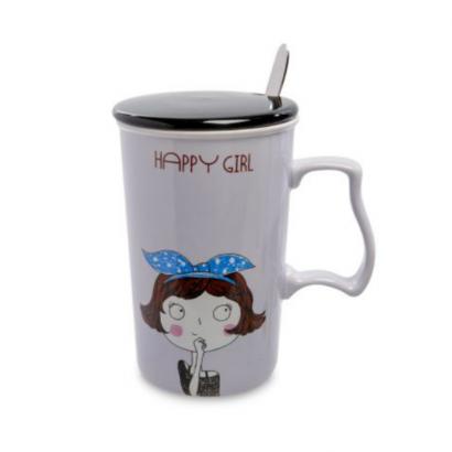Большая чашка подарочная фарфор happy girl