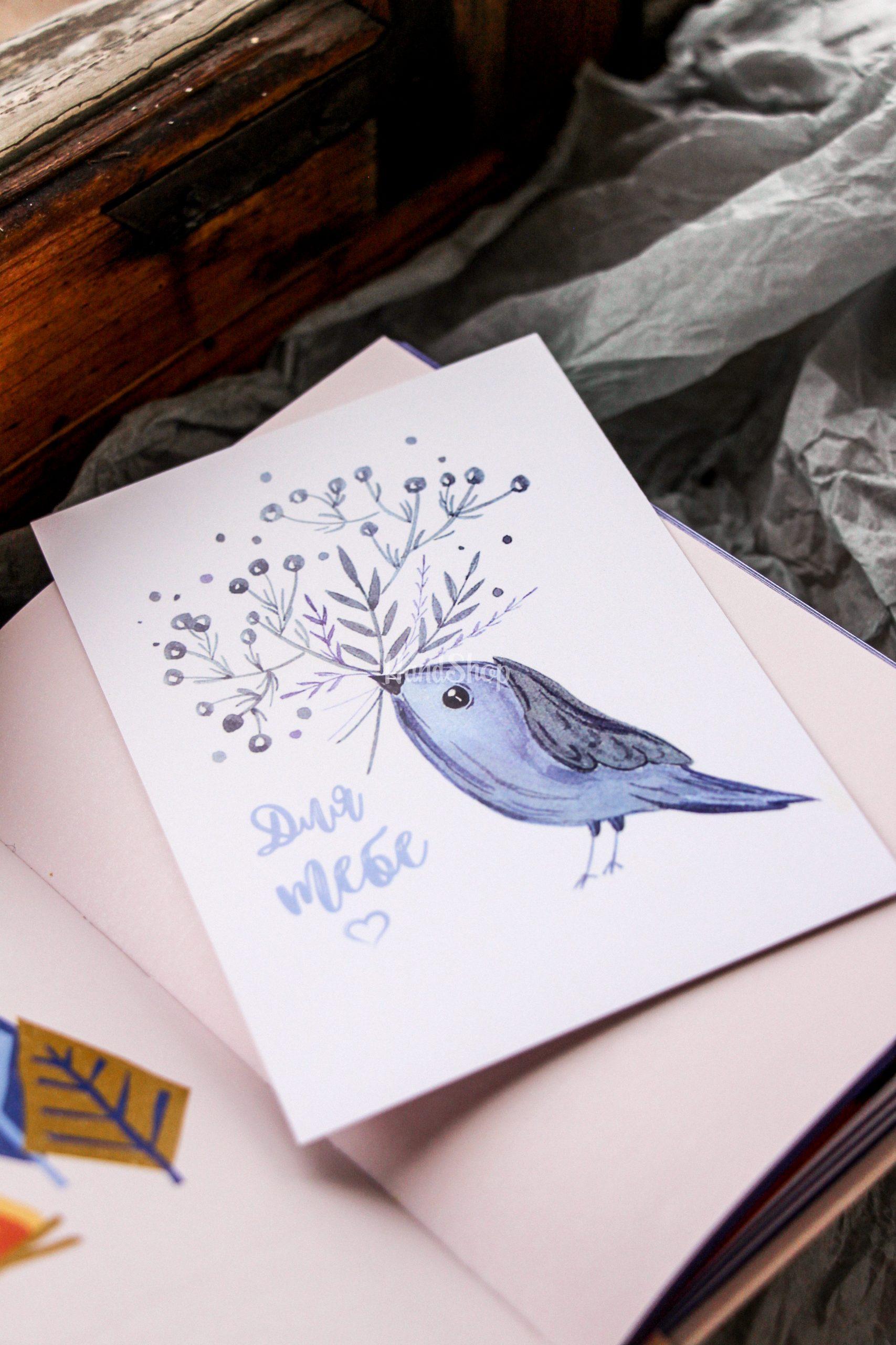 Рисованная открытка птичка