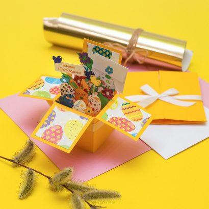 Поздравительная открытка коробочка с Пасхой