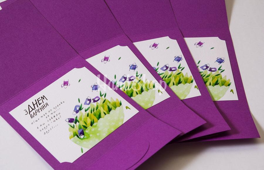 Открытка другу с днем рождения в конверте