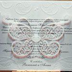 Свадебная открытка Бабочка