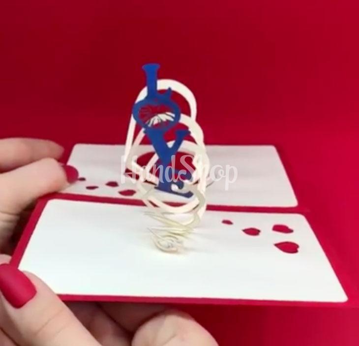 3d открытка валентинка love