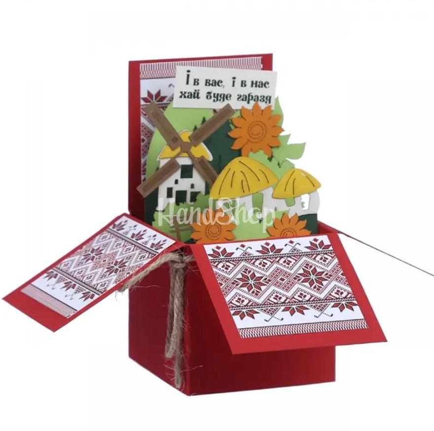 3d сувенир коробочка открытка Україна