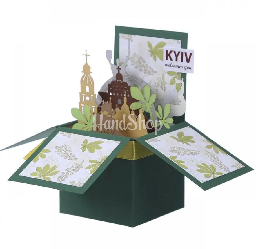 Поздравительная открытка коробочка Киев