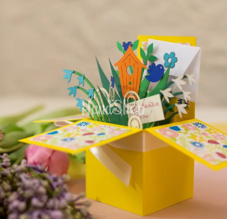 Открытка коробочка с цветами весна