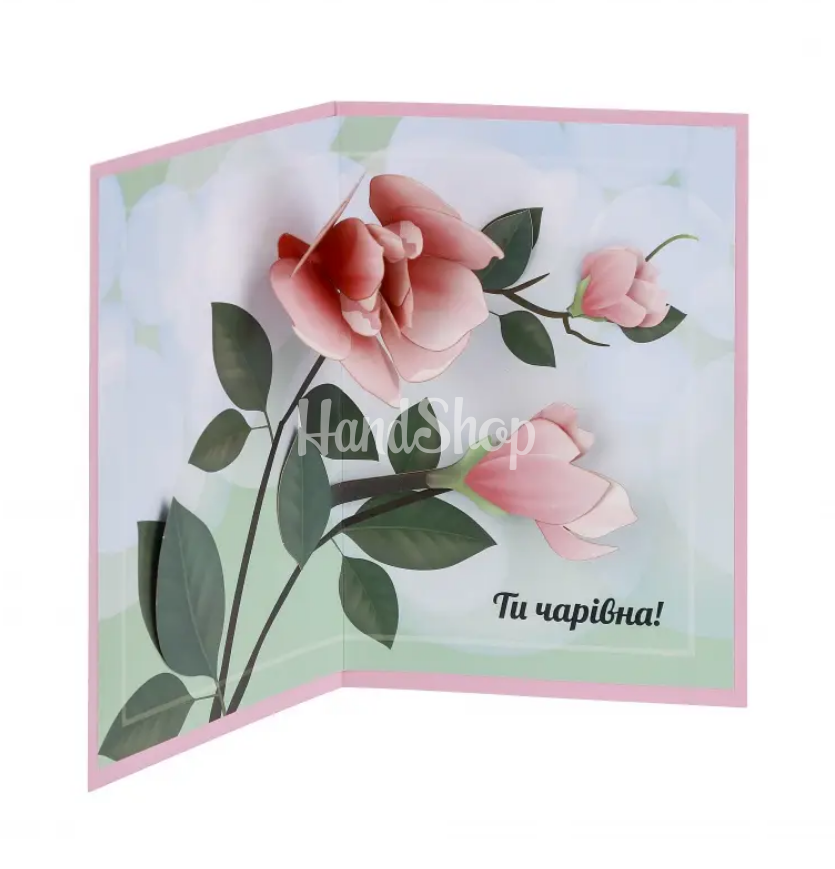 Объемная открытка 3d цветы магнолии