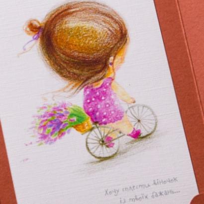 Открытка с днем рождения в конверте