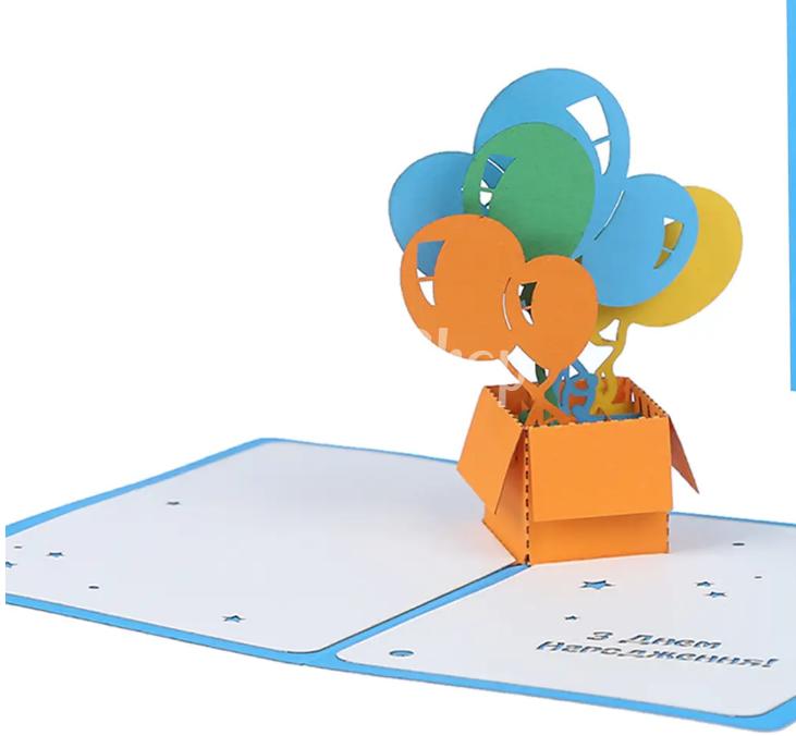 3d открытка с шариками з днем народження