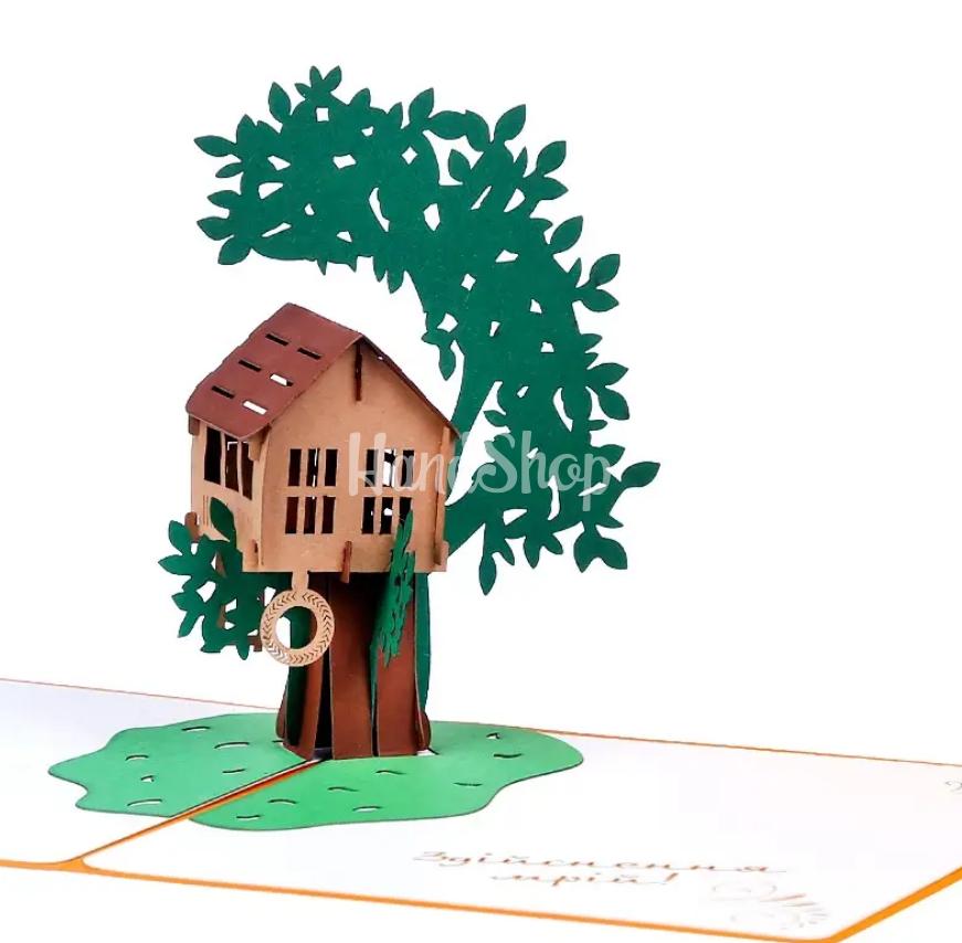 Детская объёмная открытка дом на дереве