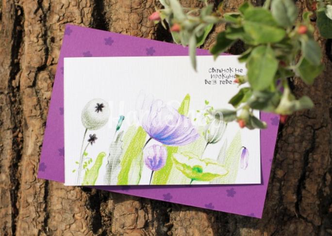 Поздравительная открытка маме авторская