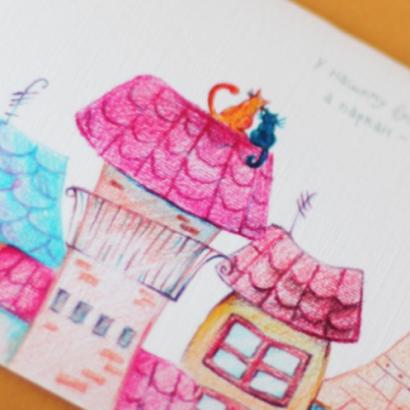 Открытка рисованная с домом на новоселье