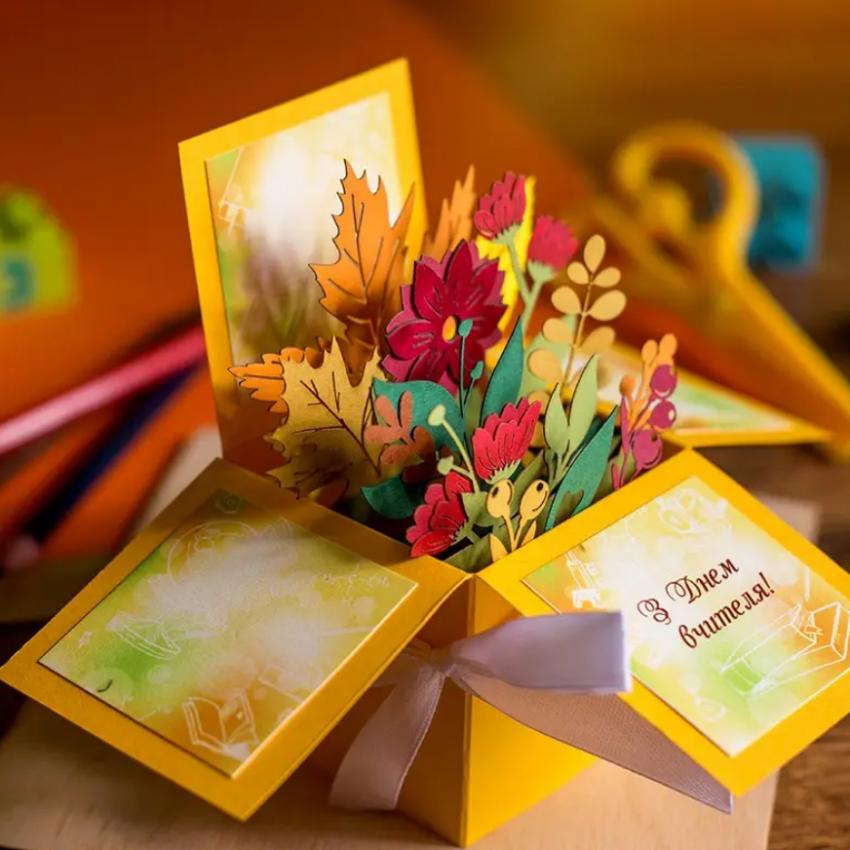 Цветочная открытка с днем учителя